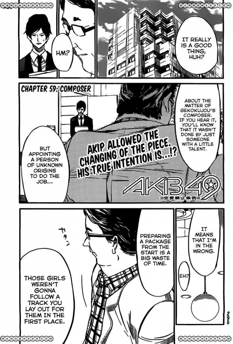 AKB49 Renai Kinshi Jourei 59 Page 1