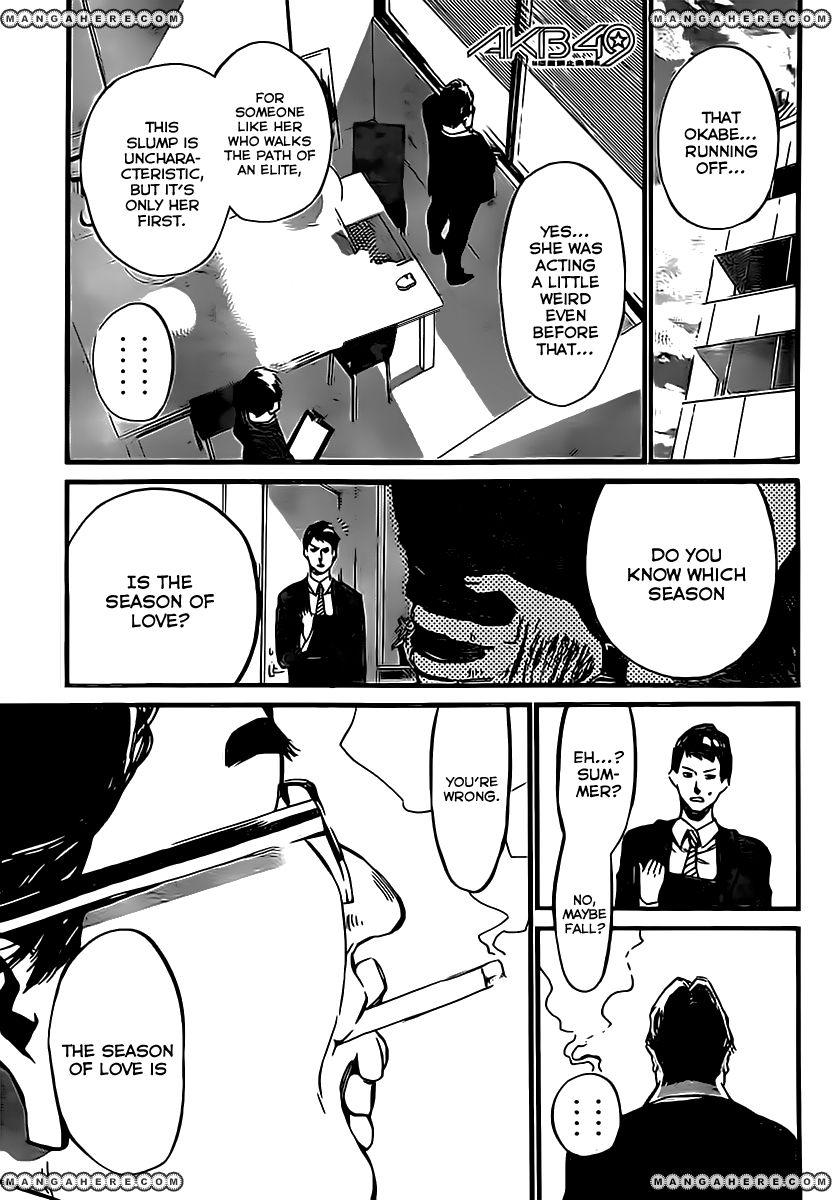 AKB49 Renai Kinshi Jourei 65 Page 2