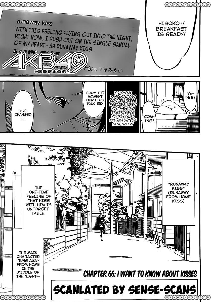 AKB49 Renai Kinshi Jourei 66 Page 1