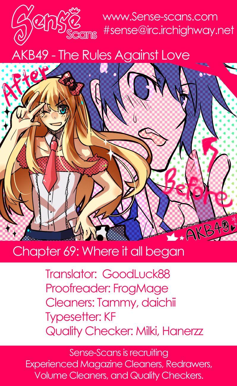 AKB49 Renai Kinshi Jourei 69 Page 1