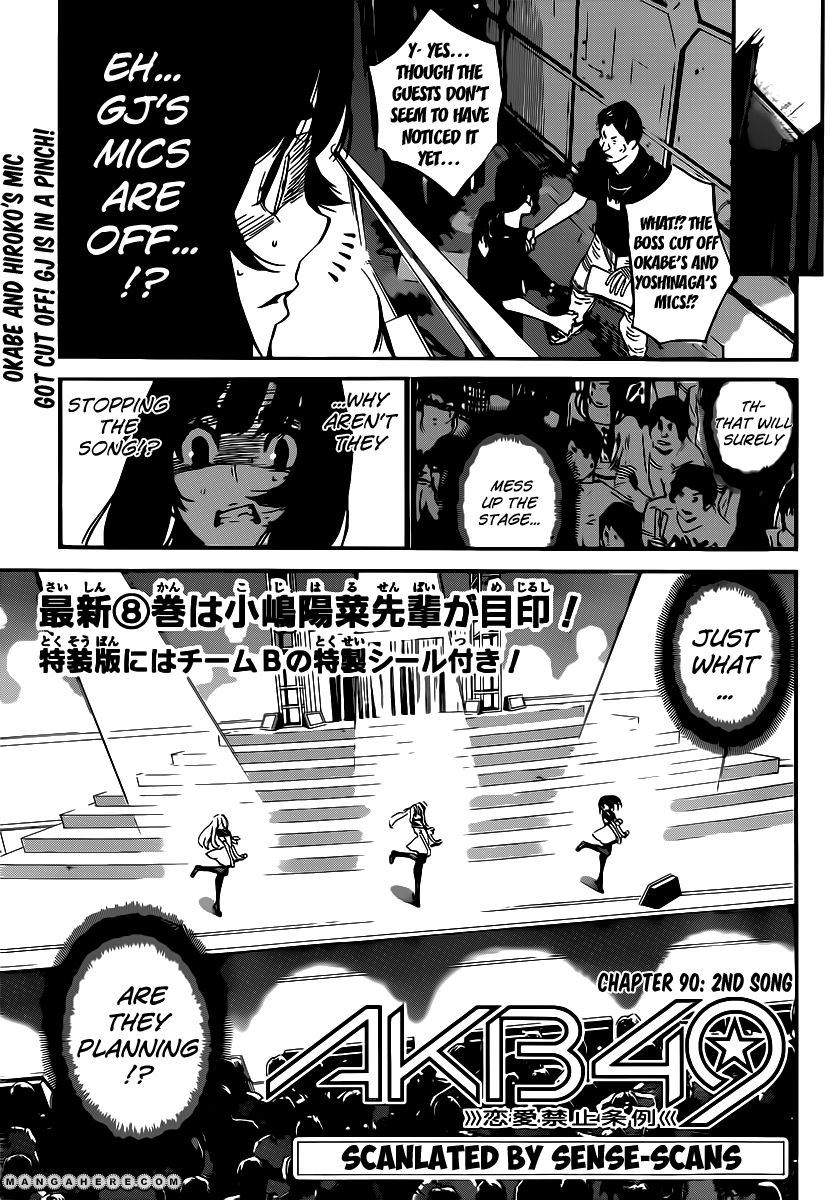 AKB49 Renai Kinshi Jourei 90 Page 3