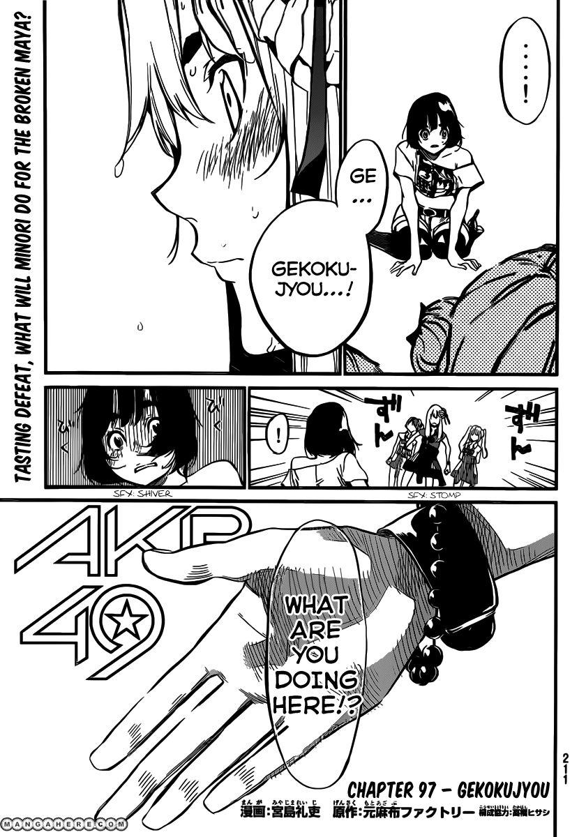 AKB49 Renai Kinshi Jourei 97 Page 3