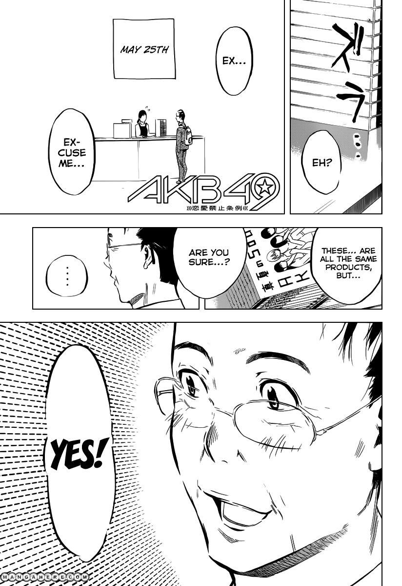 AKB49 Renai Kinshi Jourei 104 Page 2