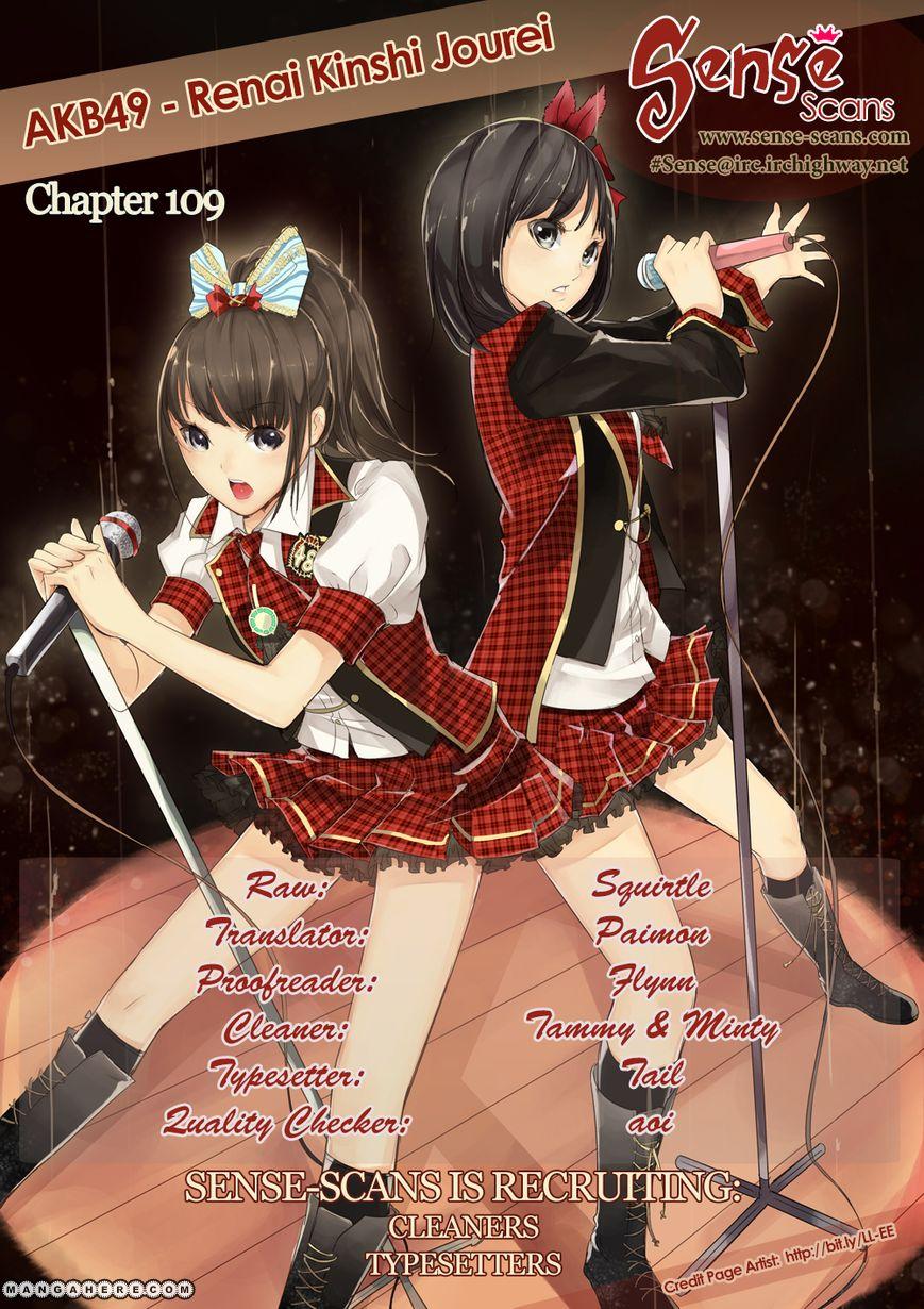 AKB49 Renai Kinshi Jourei 109 Page 1