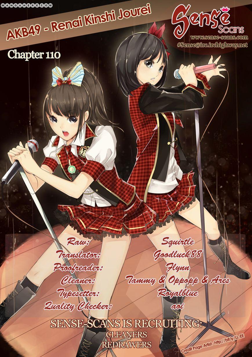 AKB49 Renai Kinshi Jourei 110 Page 1