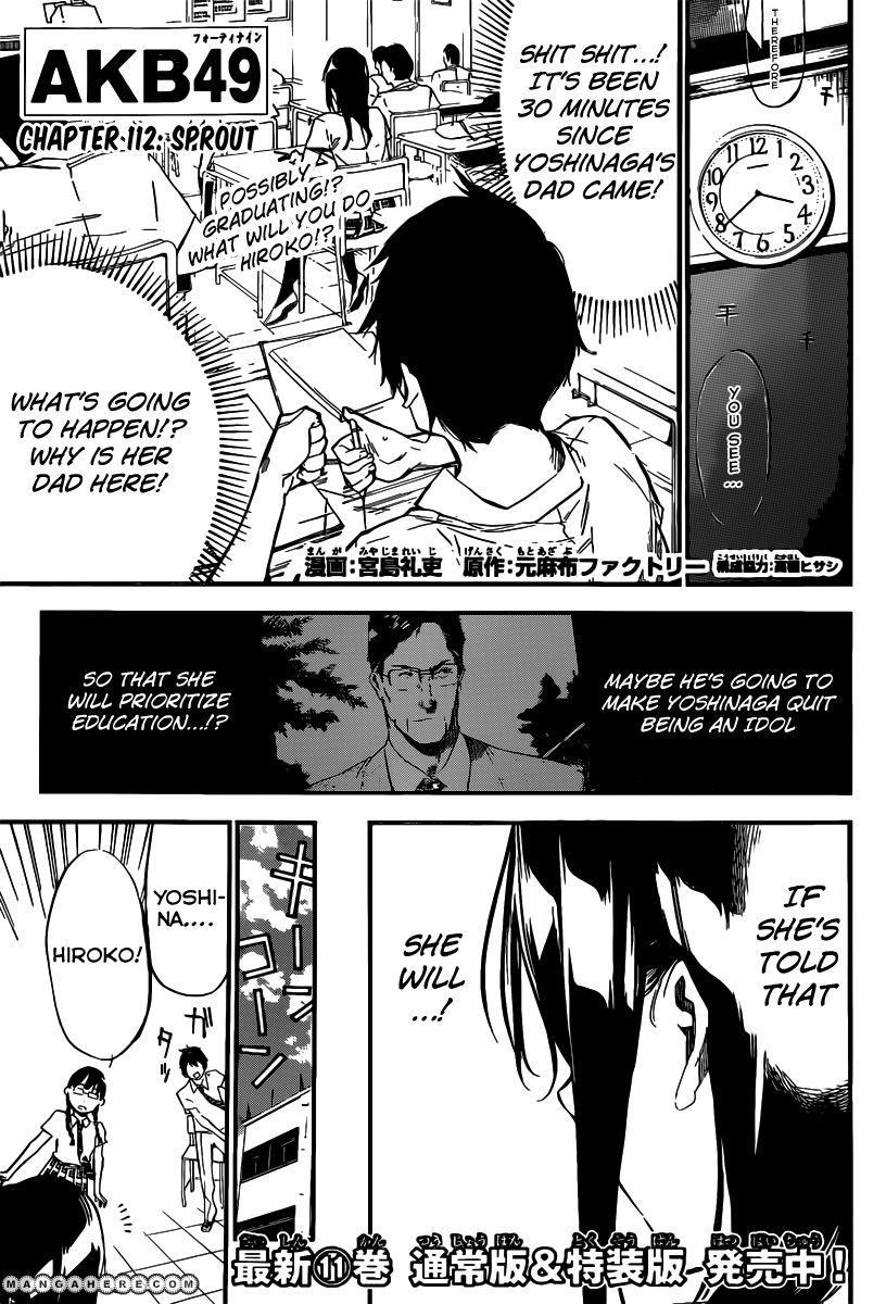 AKB49 Renai Kinshi Jourei 112 Page 2