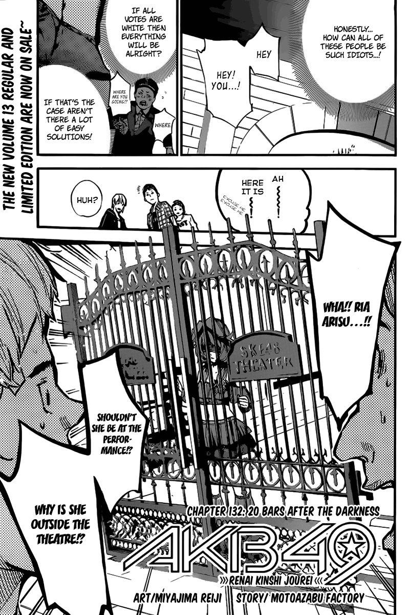 AKB49 Renai Kinshi Jourei 132 Page 2