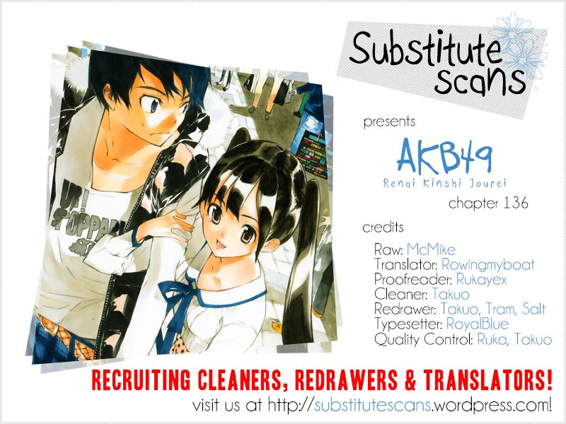 AKB49 Renai Kinshi Jourei 138 Page 1