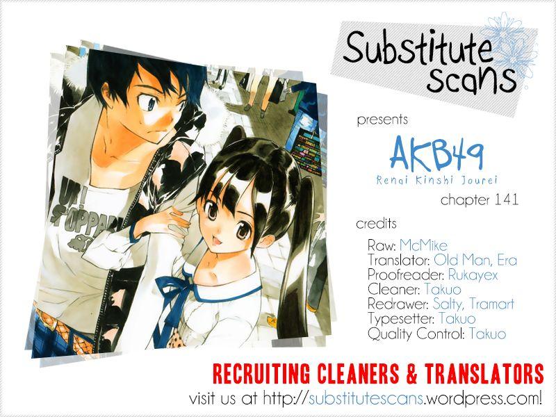 AKB49 Renai Kinshi Jourei 141 Page 1