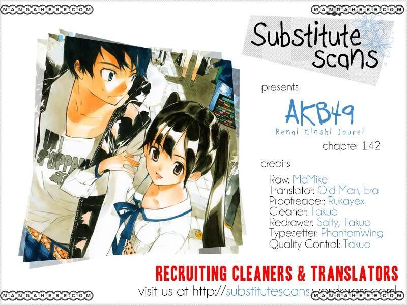AKB49 Renai Kinshi Jourei 142 Page 1