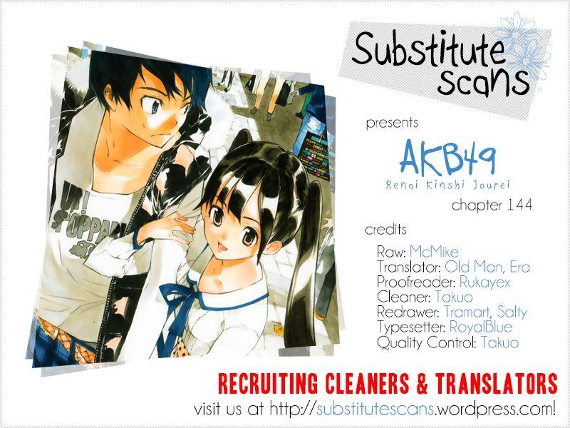 AKB49 Renai Kinshi Jourei 144 Page 1