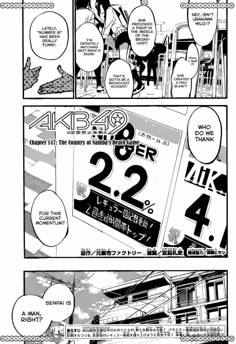 AKB49 Renai Kinshi Jourei 147 Page 2