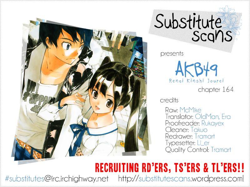 AKB49 Renai Kinshi Jourei 164 Page 1