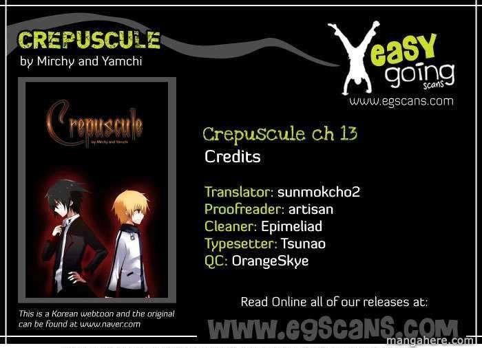 Crepuscule (Yamchi) 13 Page 1