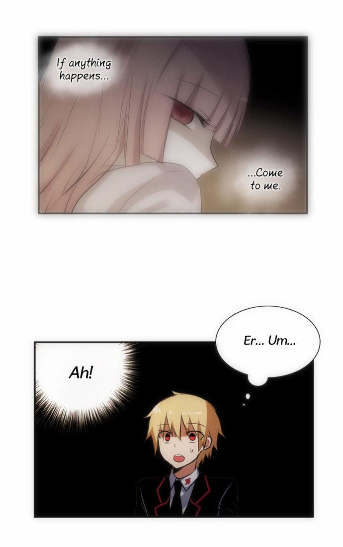 Crepuscule (Yamchi) 49 Page 2