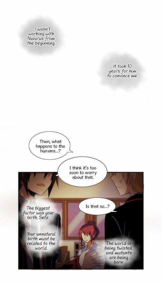 Crepuscule (Yamchi) 60 Page 2