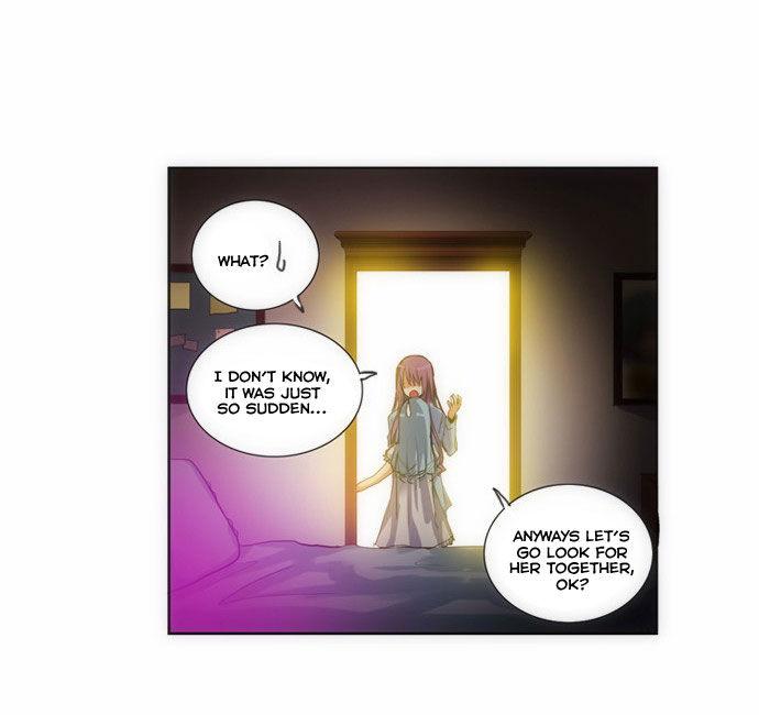Crepuscule (Yamchi) 75 Page 2