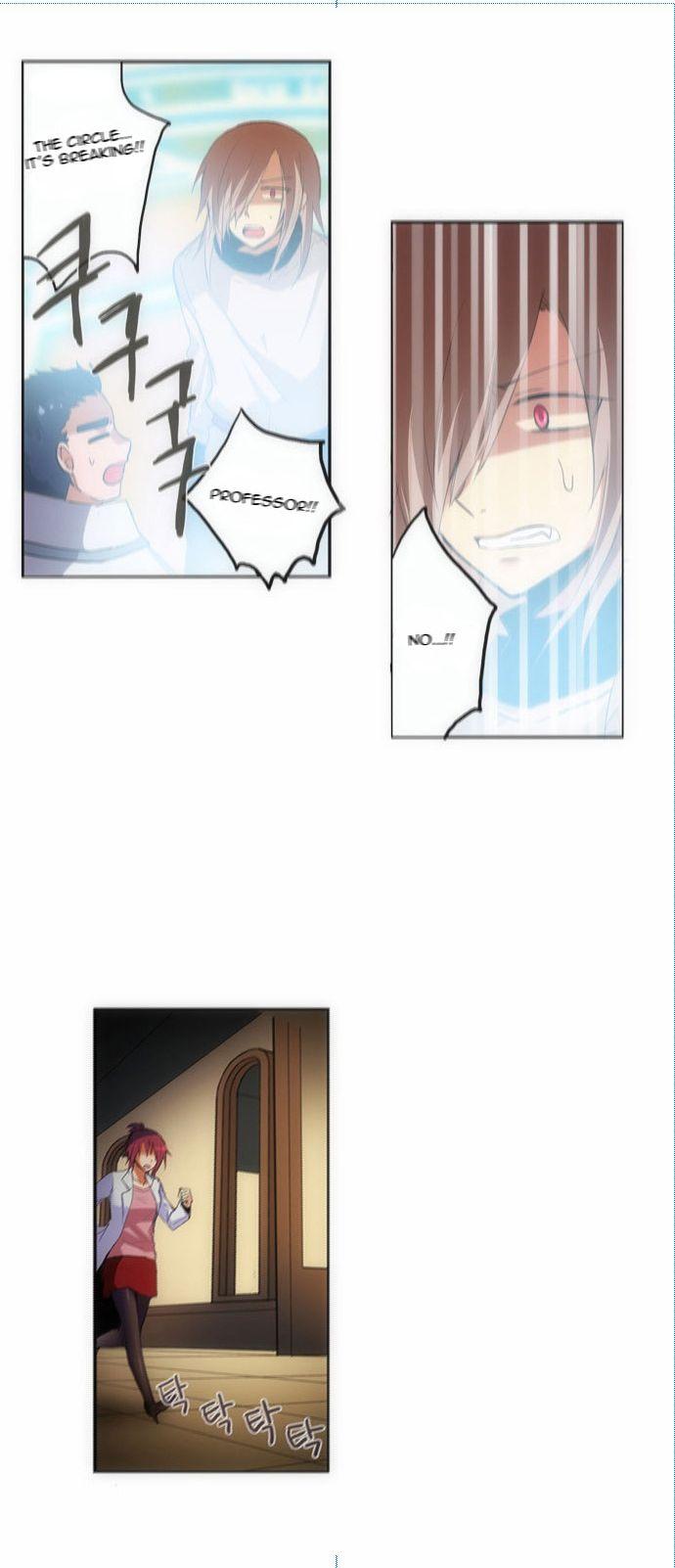 Crepuscule (Yamchi) 79 Page 1