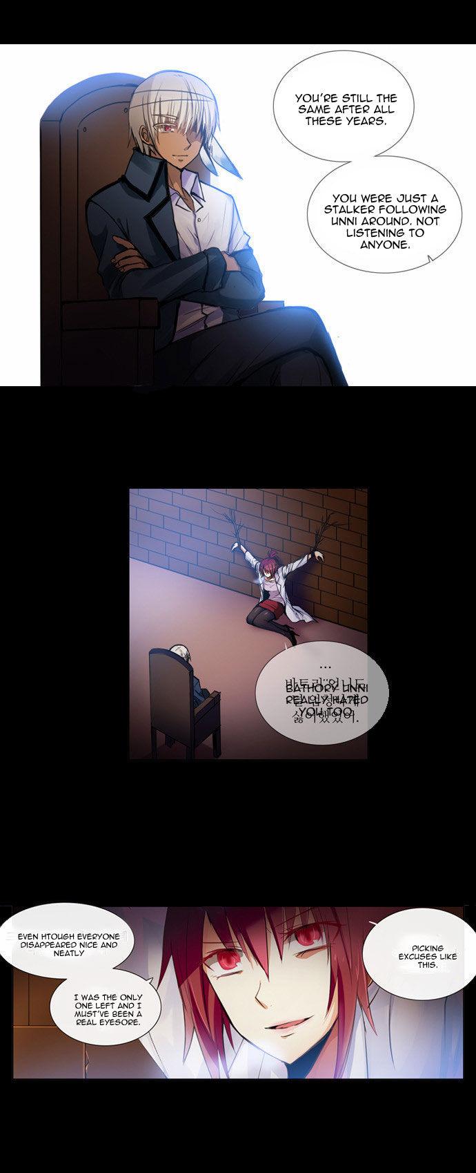 Crepuscule (Yamchi) 83 Page 4