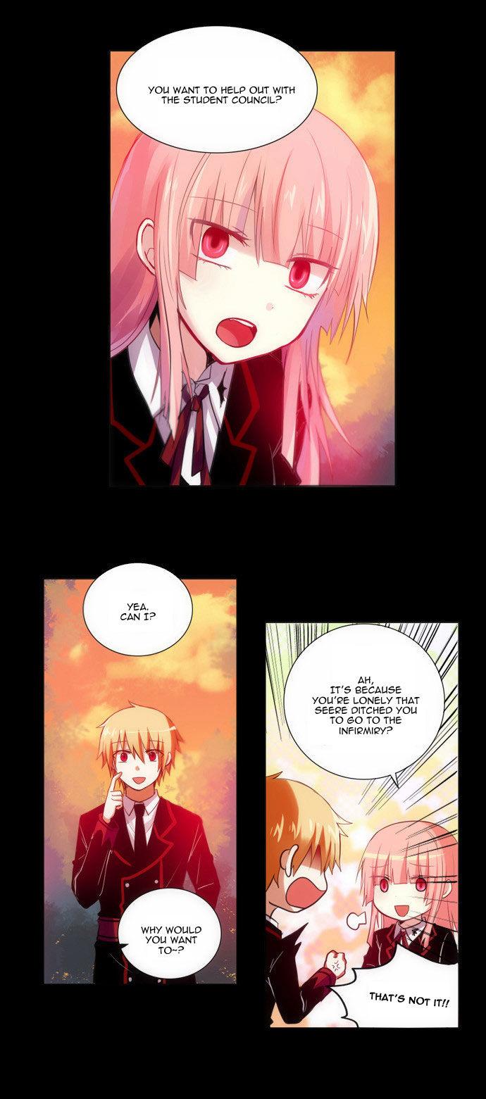 Crepuscule (Yamchi) 84 Page 1