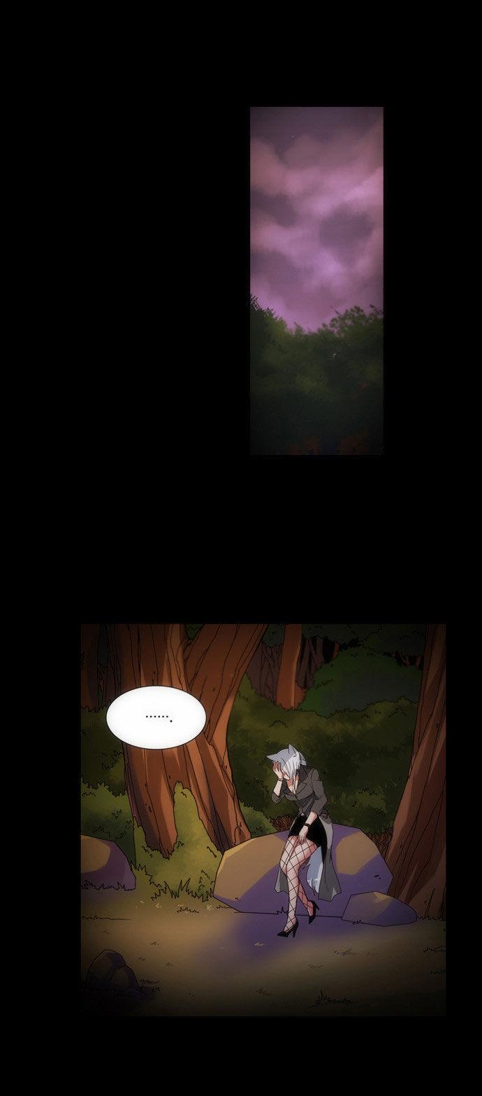Crepuscule (Yamchi) 89 Page 2