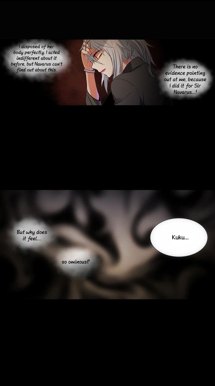 Crepuscule (Yamchi) 89 Page 3