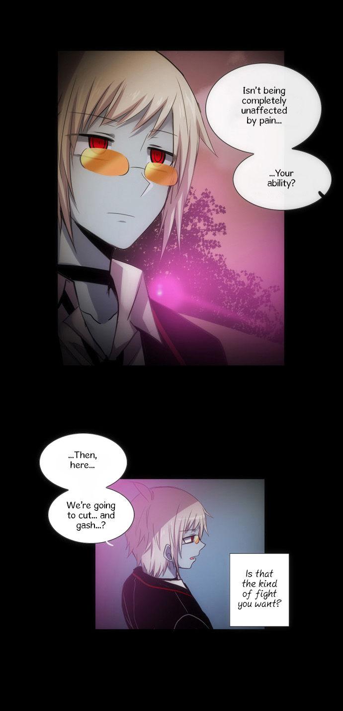 Crepuscule (Yamchi) 101 Page 4