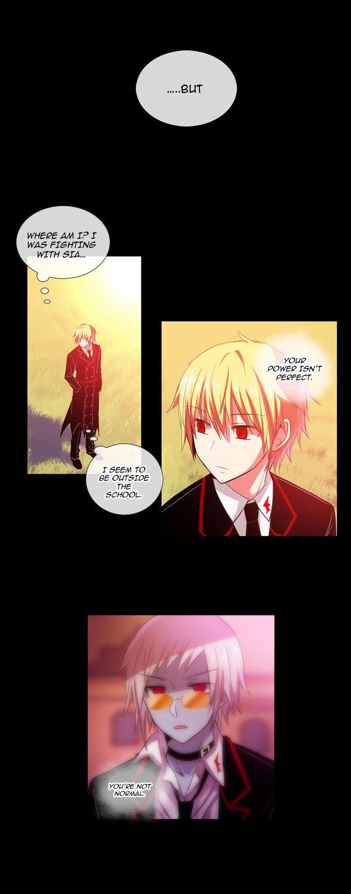 Crepuscule (Yamchi) 103 Page 1