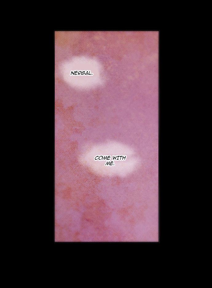 Crepuscule (Yamchi) 105 Page 1