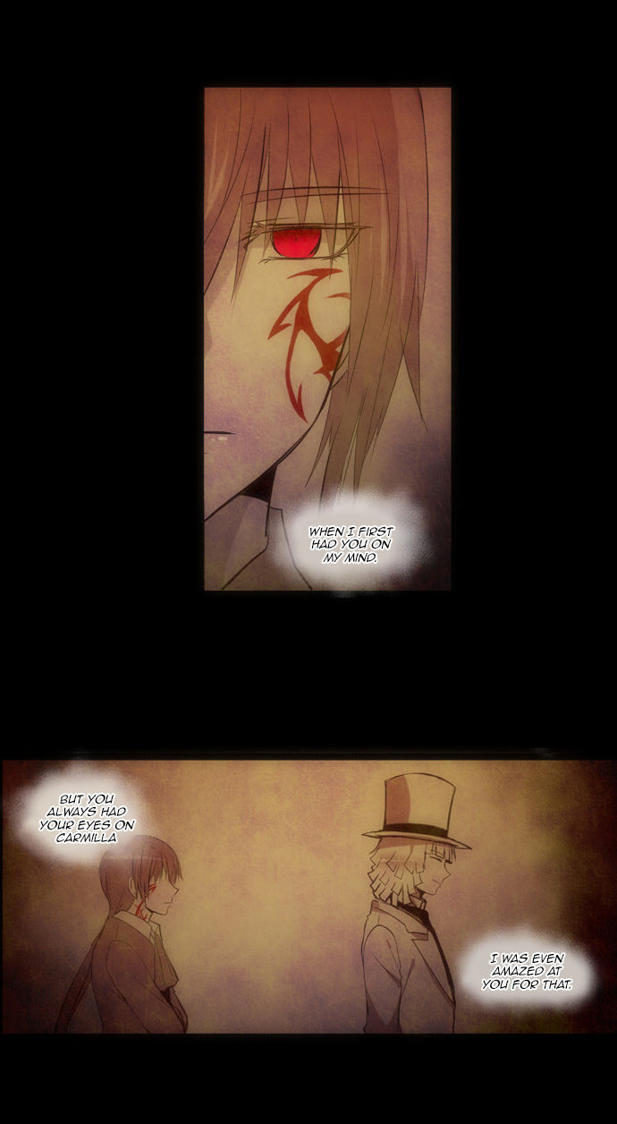 Crepuscule (Yamchi) 113 Page 2