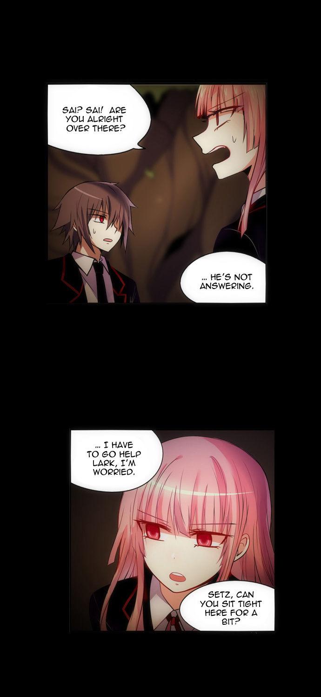 Crepuscule (Yamchi) 146 Page 2