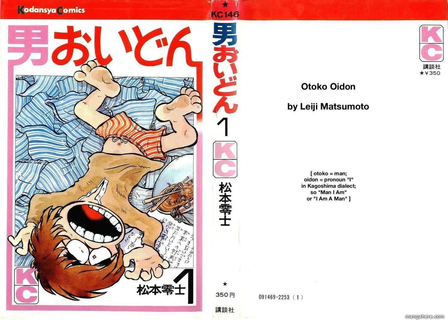 Otoko Oidon 1 Page 1