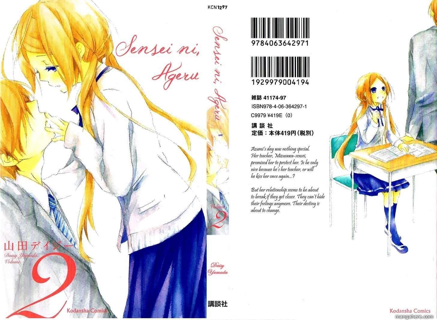 Sensei Ni, Ageru 5 Page 2