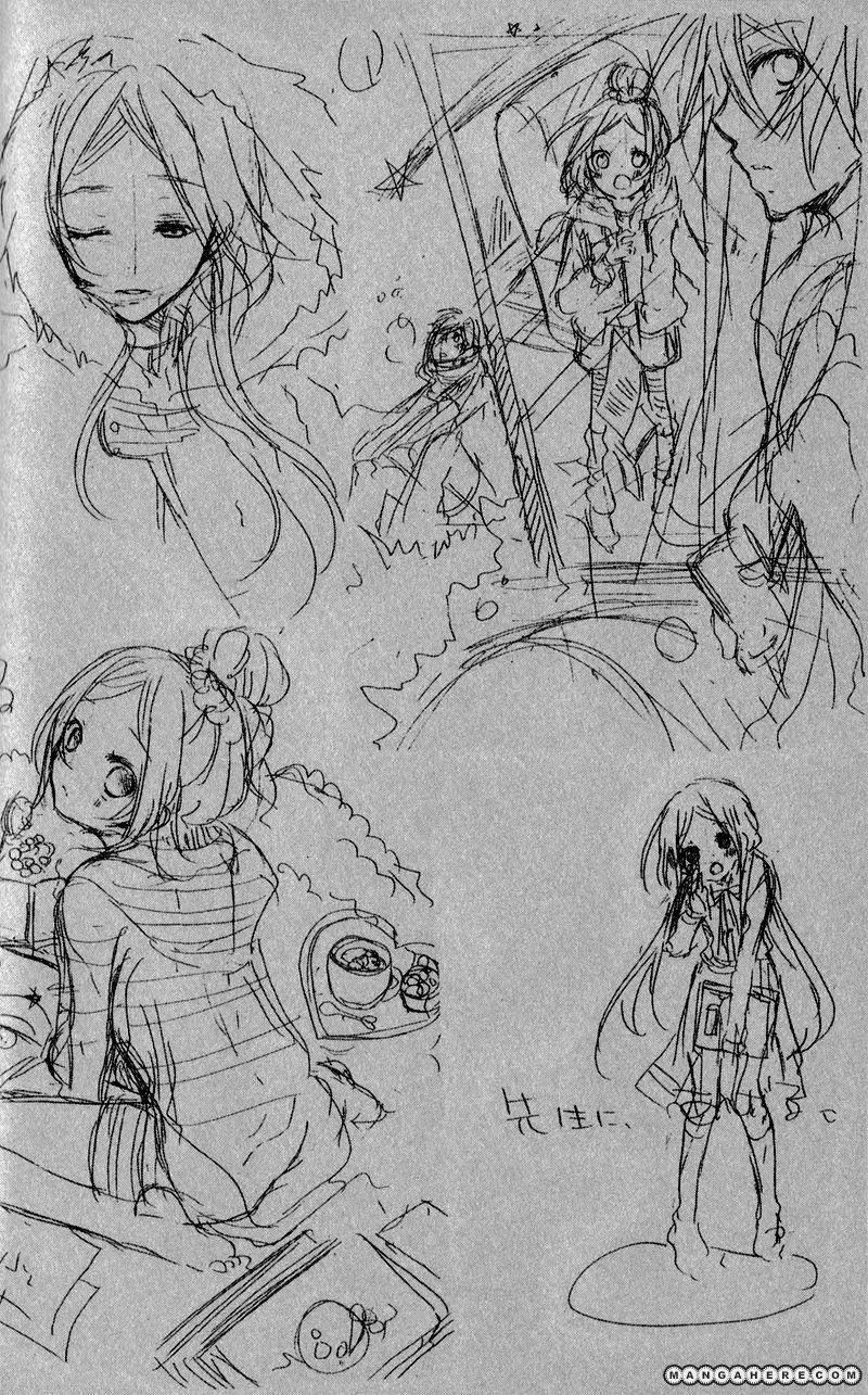 Sensei Ni, Ageru 6 Page 2