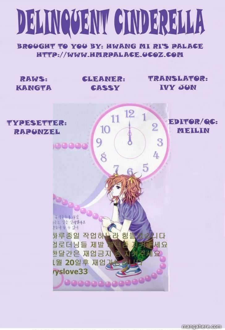 Delinquent Cinderella 15 Page 1
