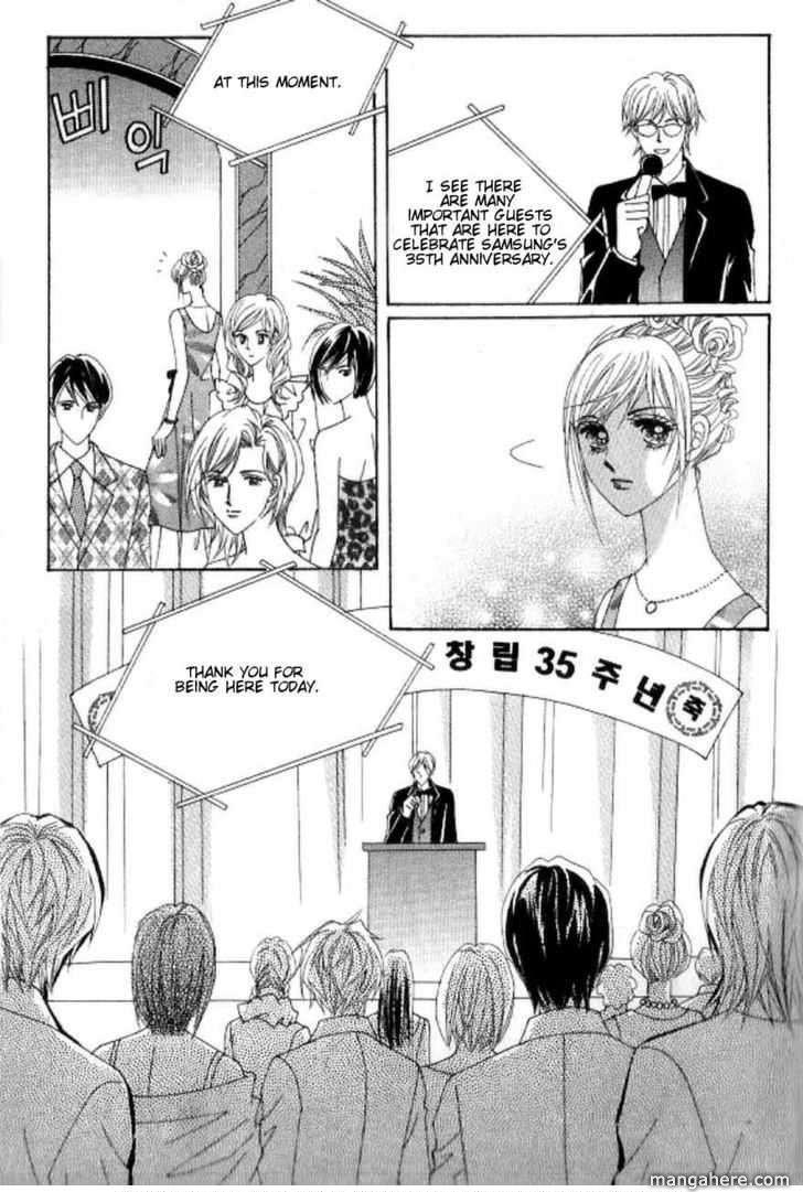 Delinquent Cinderella 15 Page 2