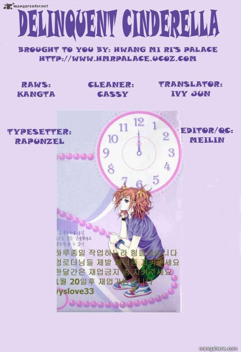 Delinquent Cinderella 16 Page 1