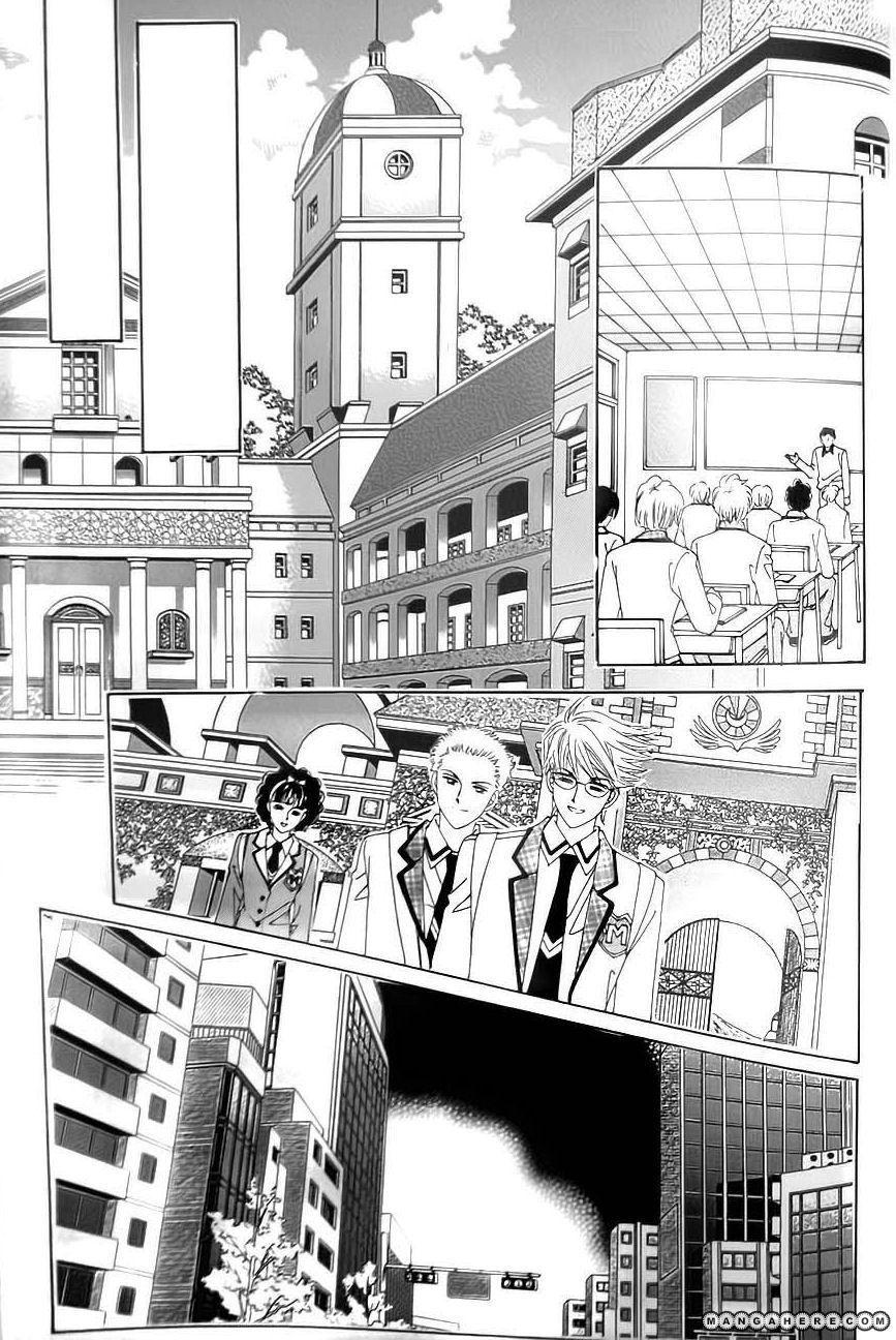 Delinquent Cinderella 24 Page 2