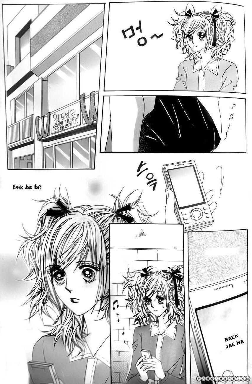 Delinquent Cinderella 27 Page 2