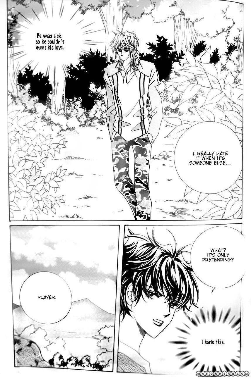 Delinquent Cinderella 28 Page 2