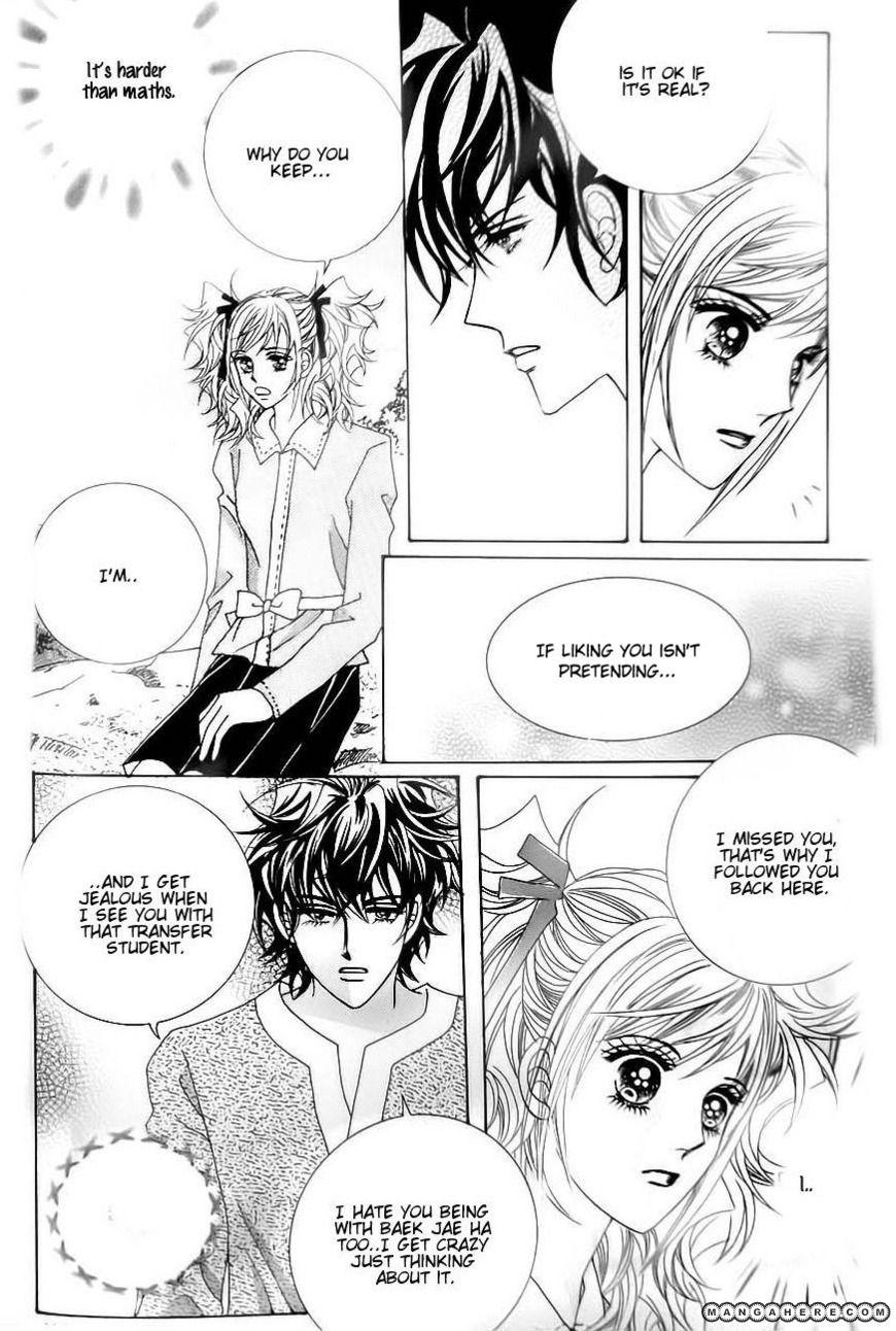 Delinquent Cinderella 28 Page 3