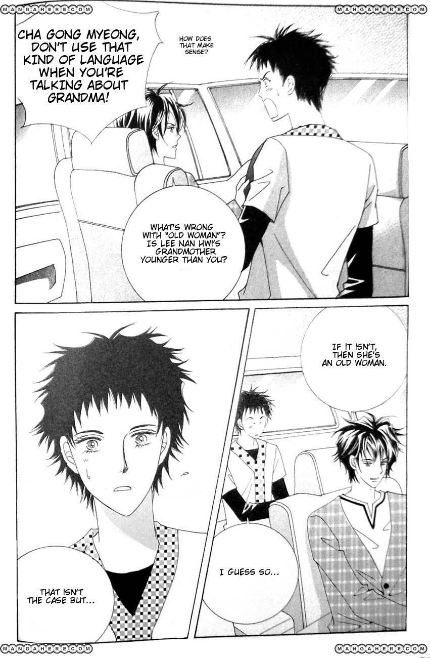 Delinquent Cinderella 31 Page 3