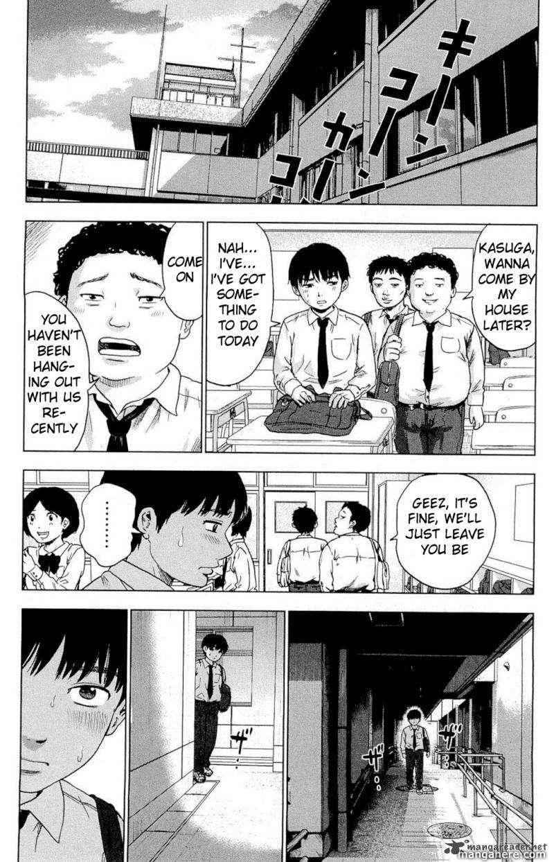 Aku No Hana 4 Page 1