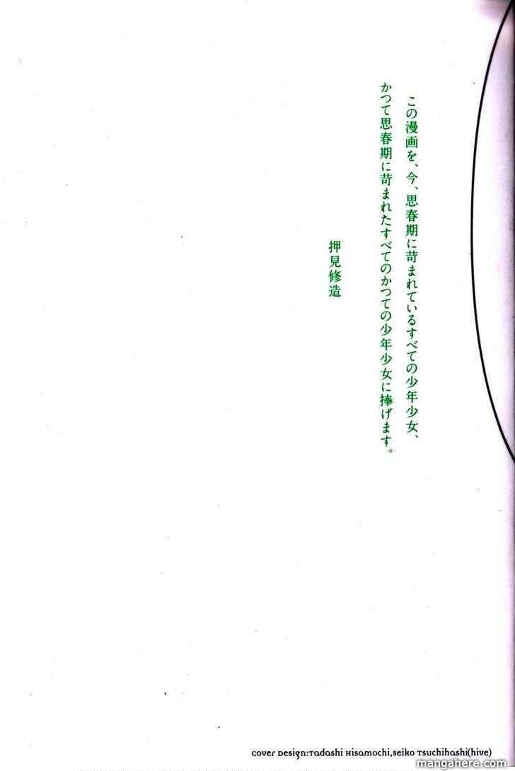 Aku No Hana 7 Page 3