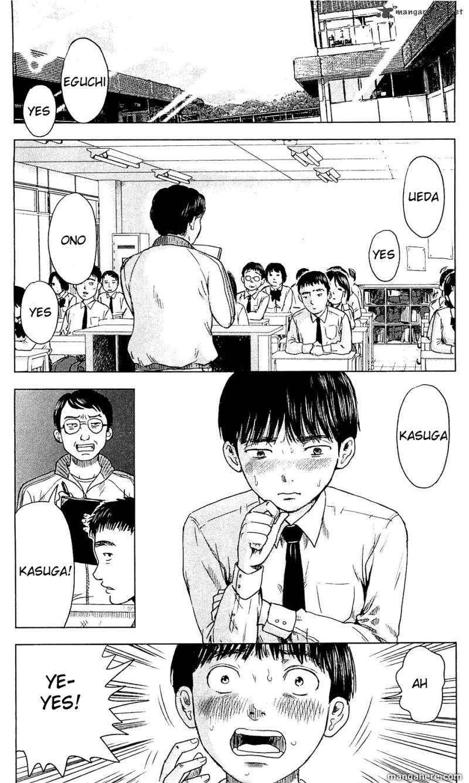 Aku No Hana 10 Page 2