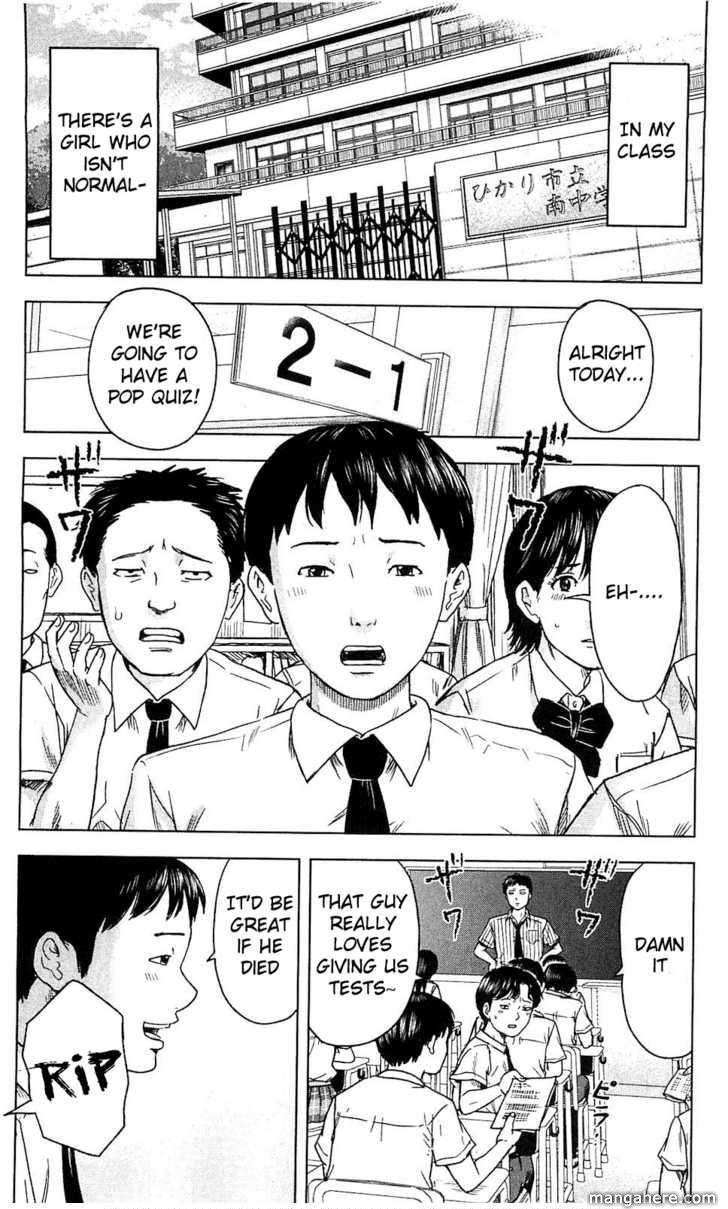 Aku No Hana 17.5 Page 2