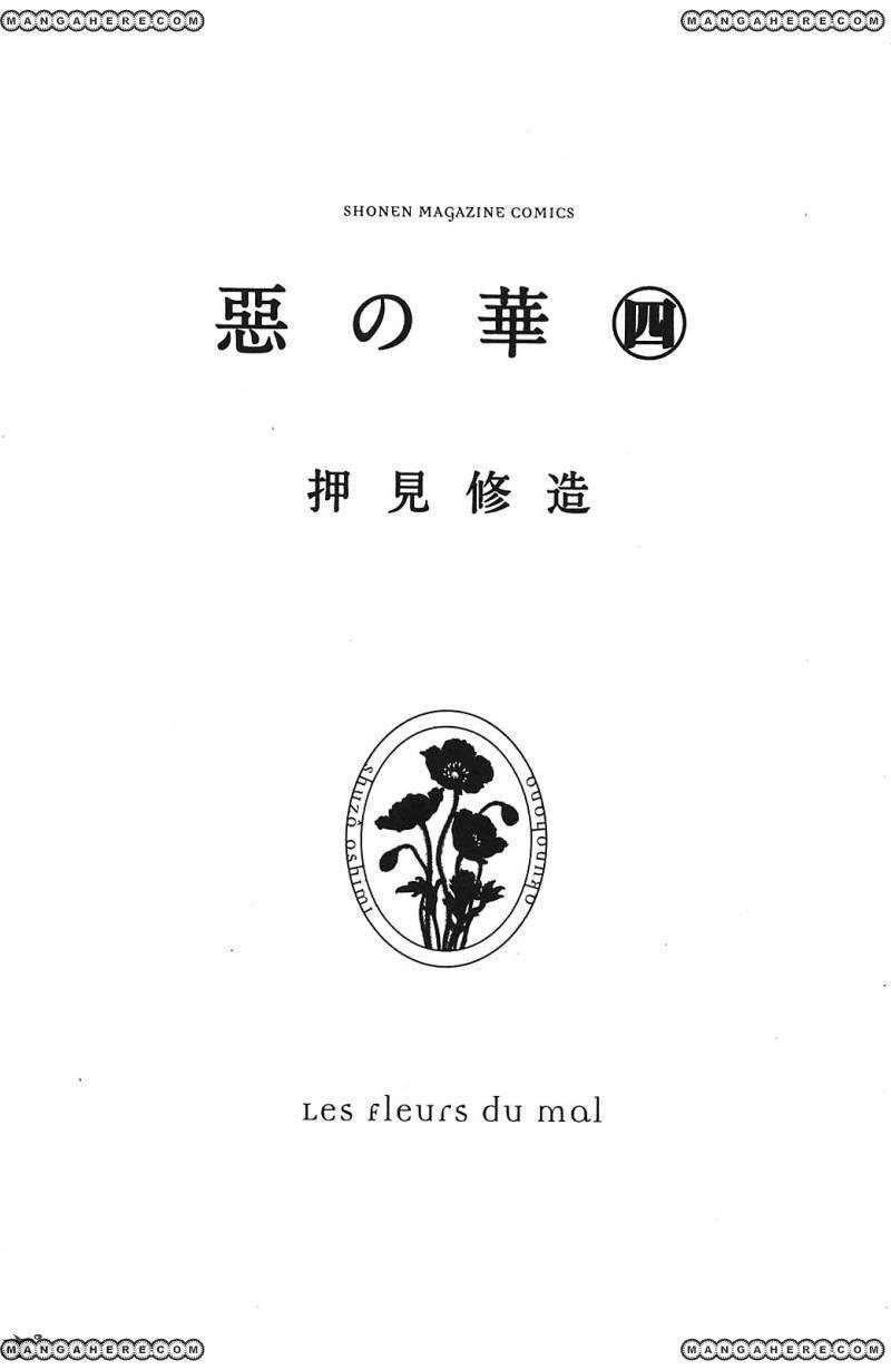 Aku No Hana 18 Page 3