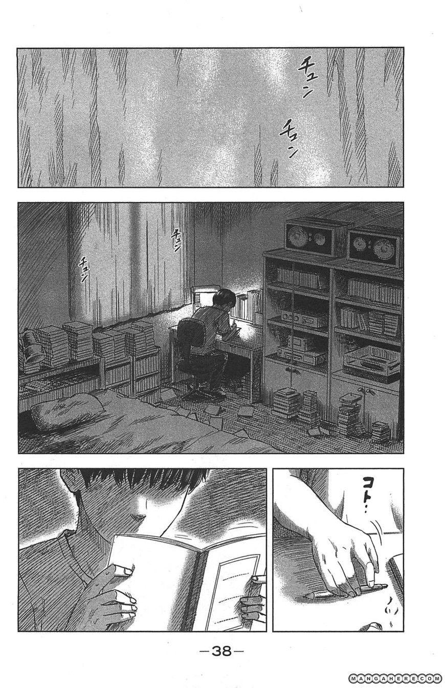 Aku No Hana 19 Page 2