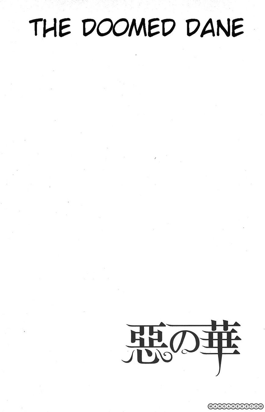Aku No Hana 20 Page 1