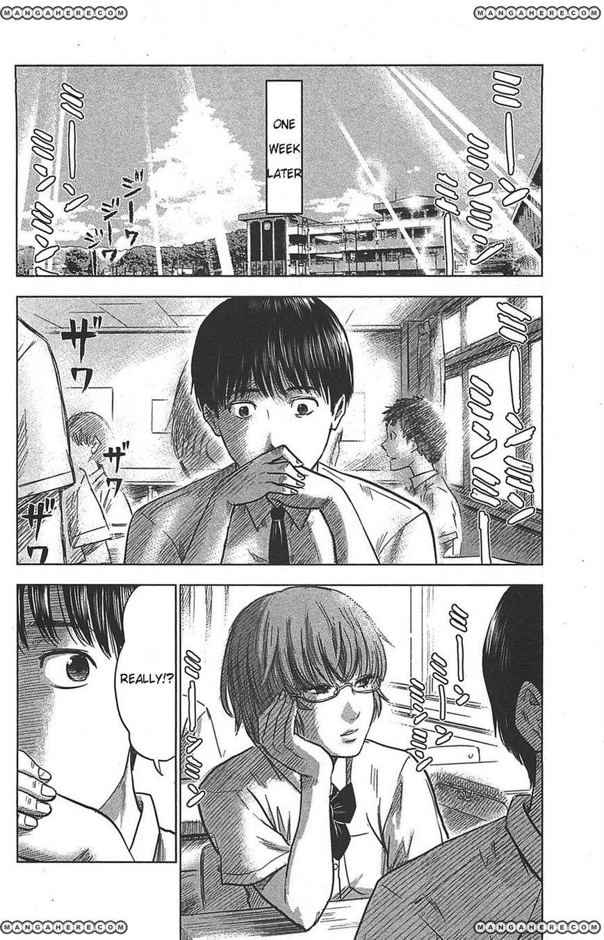 Aku No Hana 21 Page 2